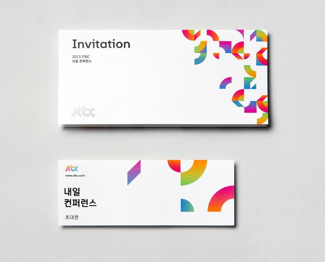 brand identity for JTBC - stud...